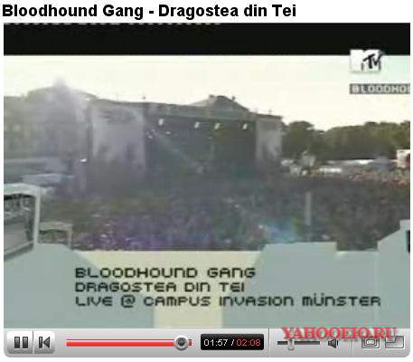 Bloodhound Gang - Dragostea din Tei