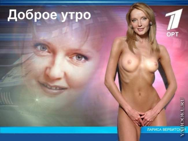 fotoshop-so-znamenitostyami-golie