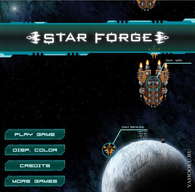 Star Forge