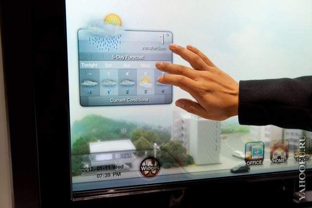 Samsung's Smart Window