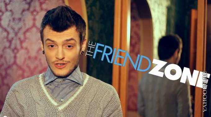 Френд Зона - Friend Zone