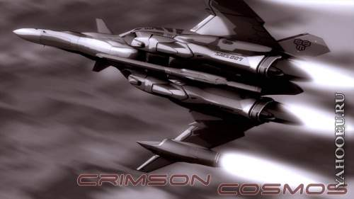 【ANIME ▪ MAD】 - Crimson Cosmos