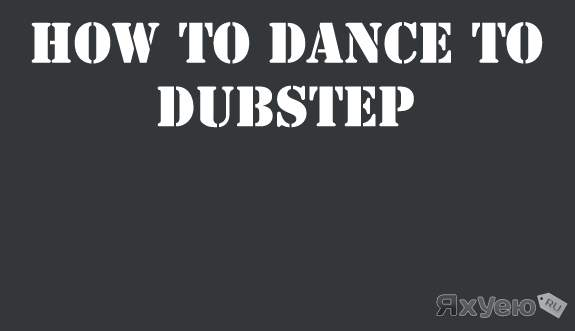 DUBSTEP DANCE 2