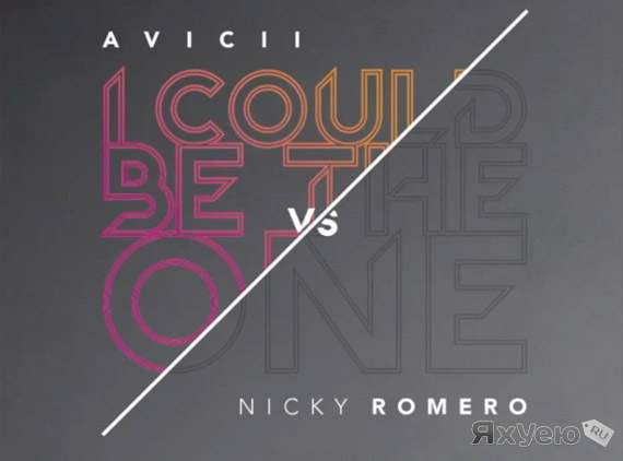 Avicii vs Nicky Romero - I Could Be The One (Nicktim)