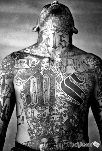 18 street gang (MS 13 - La Mara Salvatrucha)