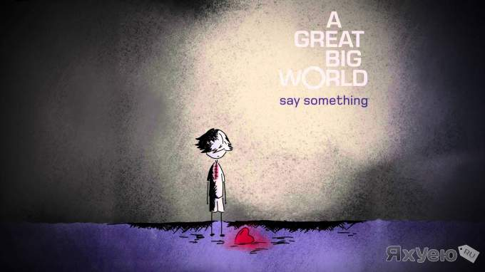 A Great Big World - Say Something (cover)