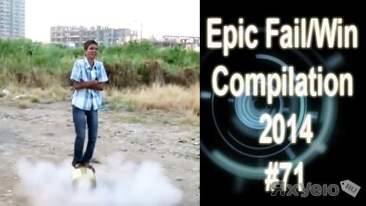 Epic Fail/Win Compilation May 2014 #71