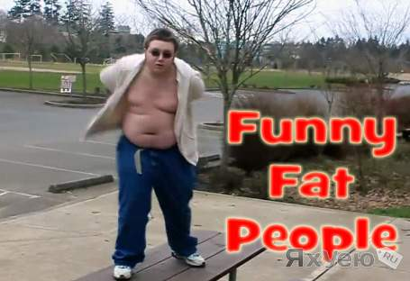 Funny Fat People Compilation 2014