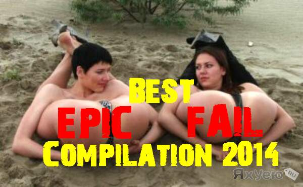 BEST EPIC FAIL /Win Compilation May 2014  #10