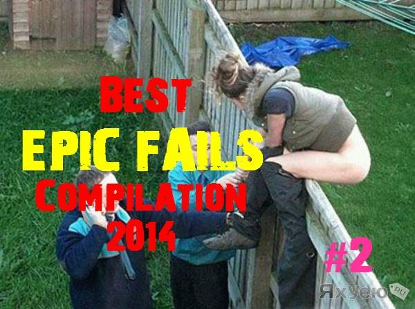 BEST EPIC FAIL /Win Compilation June 2014  #2