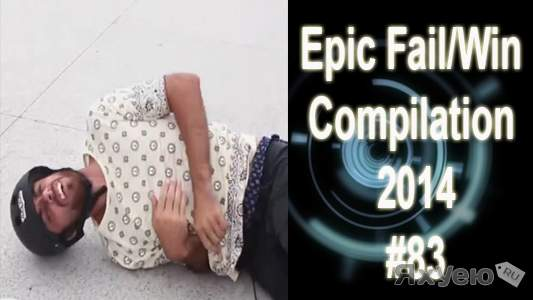 Epic Fail/Win Compilation June 2014 #83