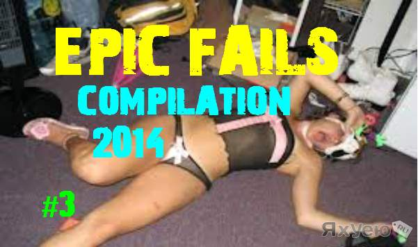 BEST EPIC FAIL /Win Compilation June 2014 #3