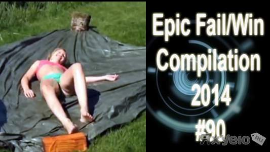 Epic Fail/Win Compilation June 2014 #90