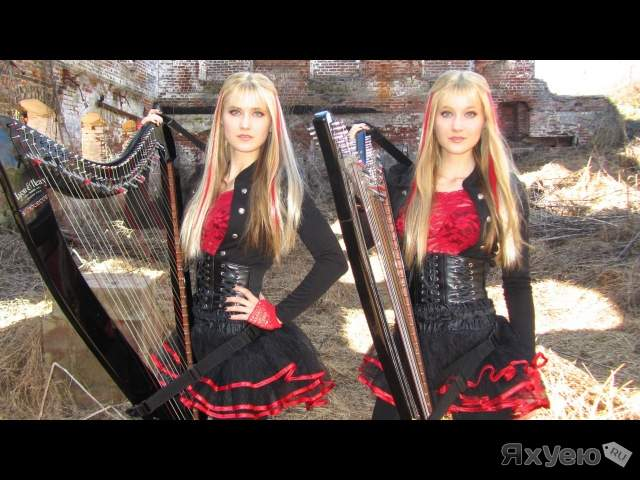 Harp twins electric camille and kennerly