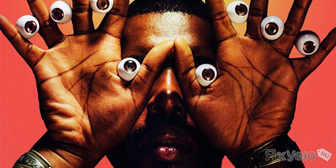 Flying Lotus - Ready Err Not