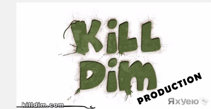 KillDimProduction