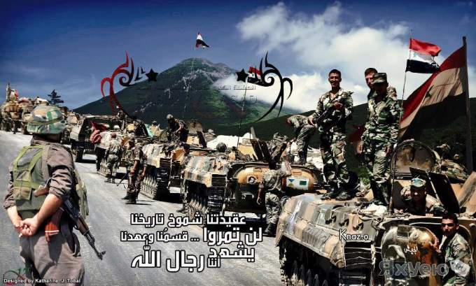 Армия Сирии / Syrian Arab army 2015