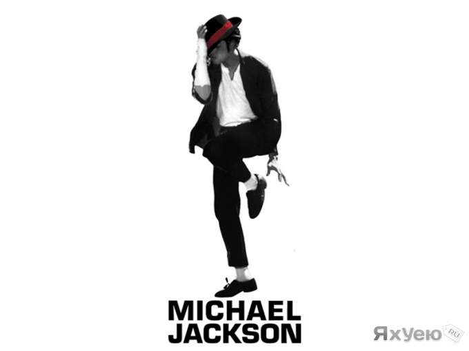 Micheal Jackson - Indian - Gangnam Style