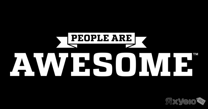 People Are Awesome 2016