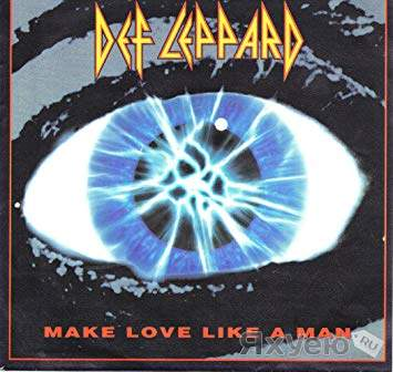 """Def Leppard"" - ""Make A Love Like A Man"" (guitar cover)"